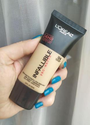 Тональный крем loreal infallible pro-matte 24hr foundation 30 ml