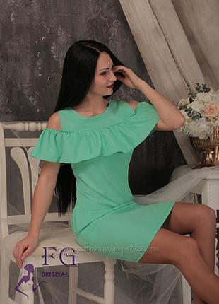 Летнее платье karre с воланом и открытыми плечами