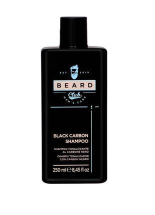 Шампунь тонирующий с черным углем black carbon shampoo beard club