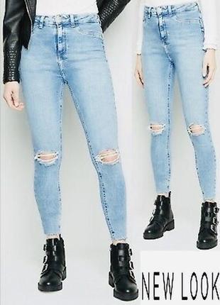 Скіні джинси, высокая посадка, джинсы с рваностями