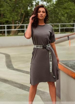 Трикотажное платье размеры 42-64