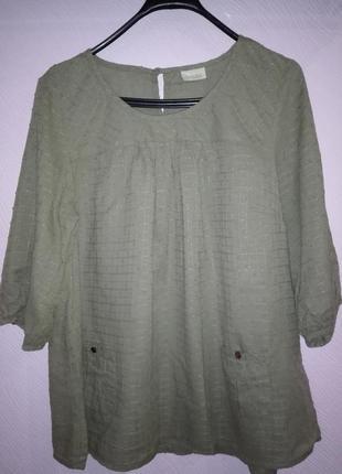 Очень красивая блузка цвета хакки