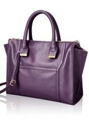 Плотна стильна фіолетова сумка від oriflame