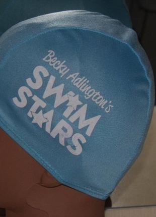 Детская шапочка для бассейна и моря -swim stars 3-4 года- новое