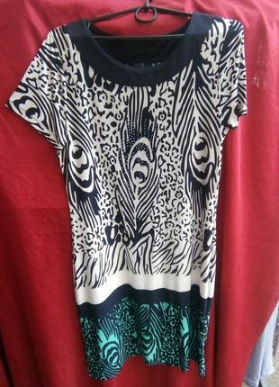 Платье с перьями павлина birlik