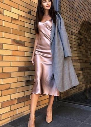 Платье миди комбинация шёлк