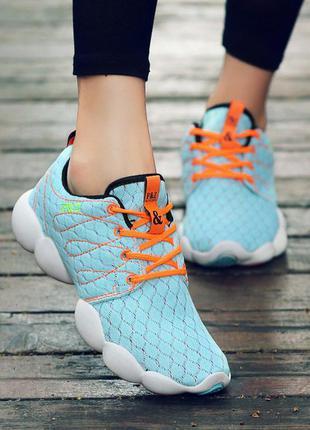 Супер кроссовки летние дышащие ультралегкие!