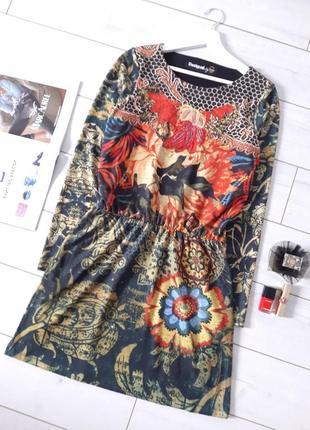 Desigual мега стильное трикотажное платье миди