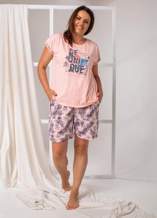 Летний хлопковый комплект для дома и сна футболка и шорты батал
