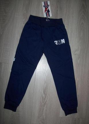 Спортивные штаны не утепленные венгрия р-р  116 -146