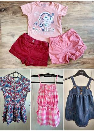 Комплект одежды на 2-3 года