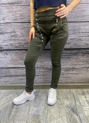 Женские джинсы стрейч коттон