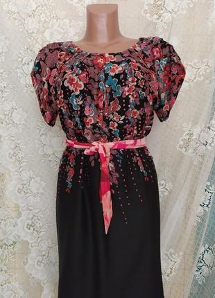 Платье с цветочным принтом great plains