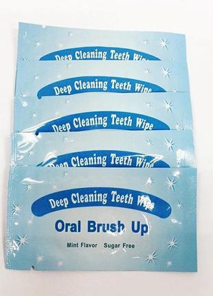 Салфетки для глубокой очистки зубов можлиыий обмен