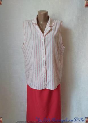 Фирменная c&a летняя блуза на 50 % хлопок в приятные полоски цвета коралл, размер 3хл