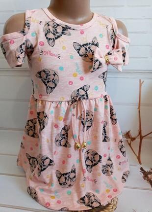Платье летнее для девочки !