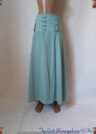 Новая юбка в пол/длинная юбка красивого сочного мятного/бирюзового цвета, размер 5хл