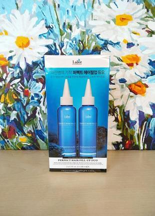 Lador perfect hair fill-up duo set набор филлеров для восстановления структуры волос
