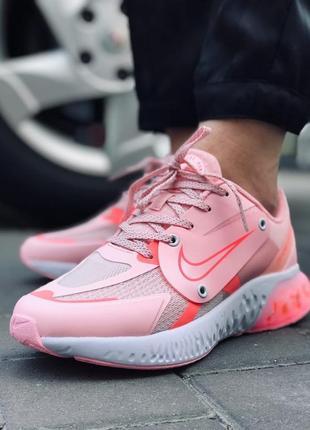 Прекрасные яркие летние женские кроссовки nike jouride пудровые розовые