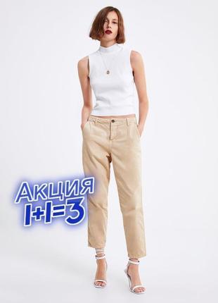1+1=3 стильные бежевые узкие высокие джинсы брюки чиносы с подворотом zara, размер 44 - 46