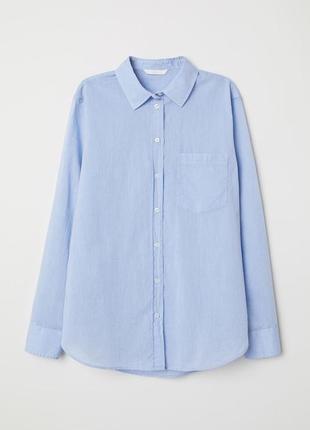 Идеальная рубашка 100котон h&m oversize