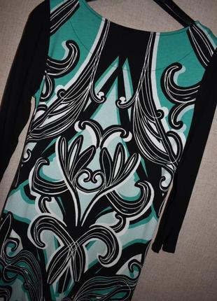 Платье 3/4 рукав principles