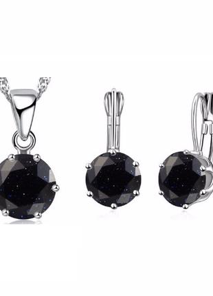 Набор серьги цепочка и подвеска серебро 525 черные камни с блестками / большая распродажа!