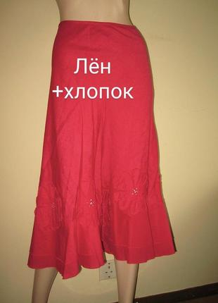Marks&spencer роскошная юбка, лён+хлопок, р.14, наш 48