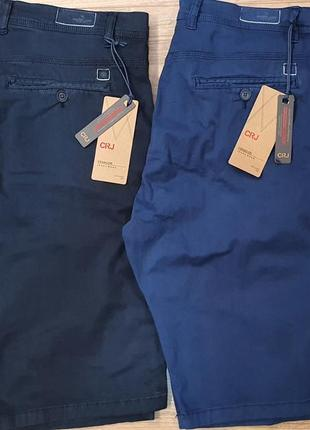 Мужские шорты (увеличенные размеры)