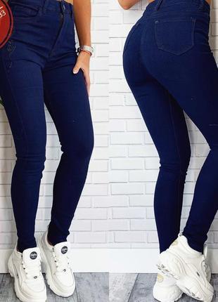 Женские джинсы 30-31-32-33-34-35-36 размеры