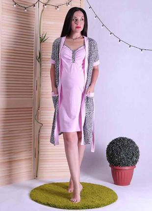 Женский комплект ночная с халатом