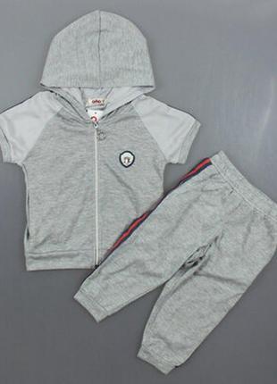 Комплект для мальчика толстовка-футболка и трикотажные бриджи