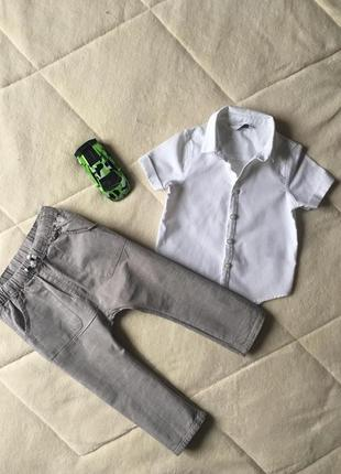 Набор штаны и тенниска