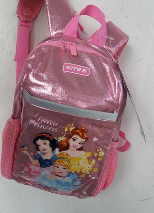 Рюкзак детский kite