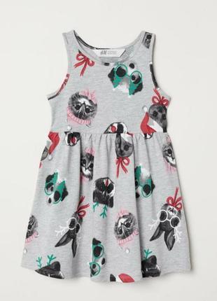 В наличие по отличной скидке платье от h&m,рост 92 1,5-2года!