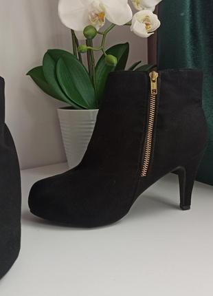Удобные ботиночки ботильоны