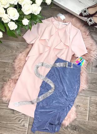 Перламутровая красивая юбка missguided
