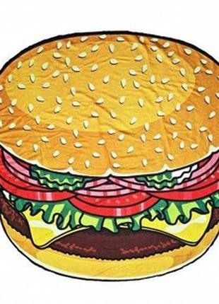 Коврик на пляж гамбургер подстилка парео