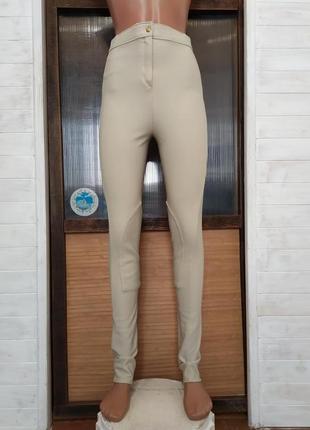 Бриджи для верховой езды -женские 28l легкий вариант,длинные