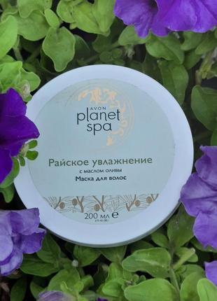 """Маска для волос с маслом оливы """"райское увлажнение"""" avon"""