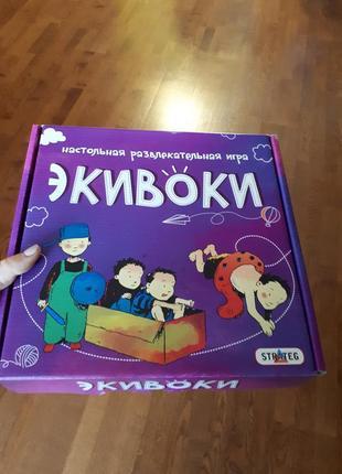 """Игра """"экивоки"""""""