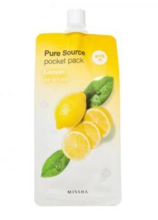 Missha pure source pocket pack❤️маска ночная, 10 мл