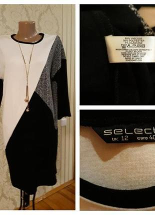 Новое шикарное платье оверсайз красиво комбинировано торг!