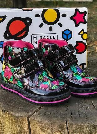 Ботиночки (miracle me) 5416 - черный с принтом