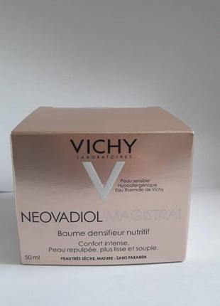 Vichy neovadiol magistral balsamo densificante nutriente ночной бальзам.