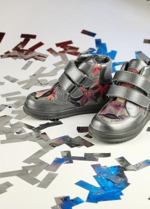 Ботиночки (miracle me) 5416 - перламутровый с цветами