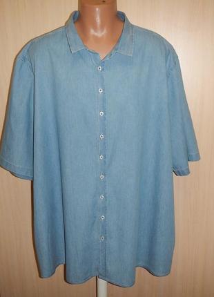 Тенниска рубашка jacamo p.3xl