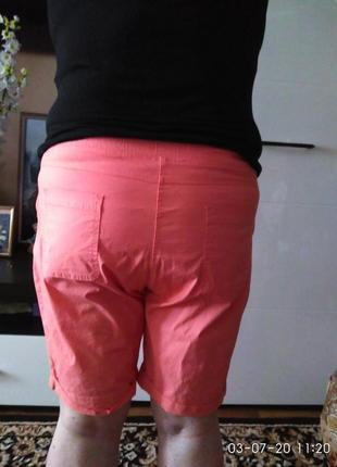 Комфортные шорты