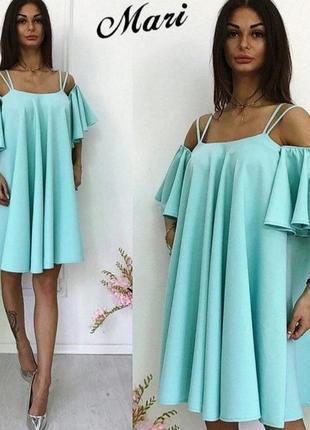 Яркое бирюзовое платье