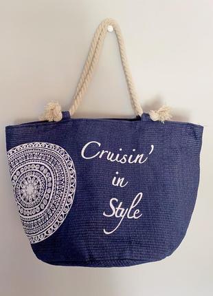 Большая и легкая пляжная сумка  из натуральных материалов